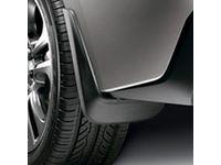 Acura 08P00STK200A Передняя и задняя защита от брызг