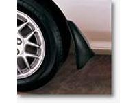 Acura TL Splash Guards - 08P00-S0K-200