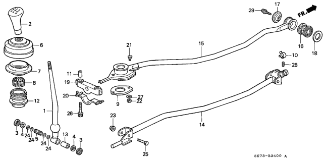 1992 Acura Integra Shift Lever Diagram