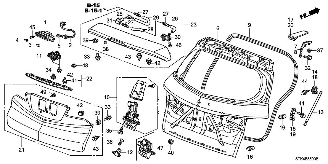 90107 sey 003 genuine acura bolt tailgate lock. Black Bedroom Furniture Sets. Home Design Ideas